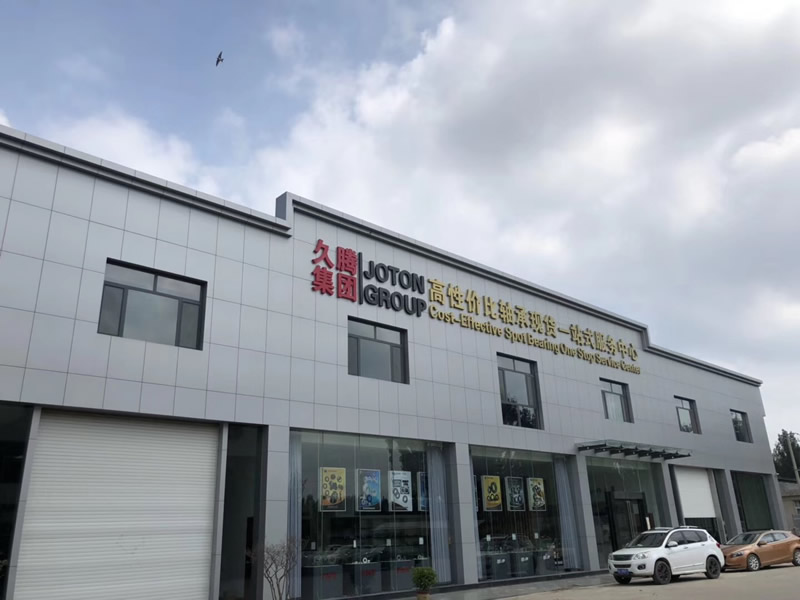 Cixi Joton Bearing Co.,Ltd
